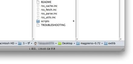 Finderにファイルパスを表示
