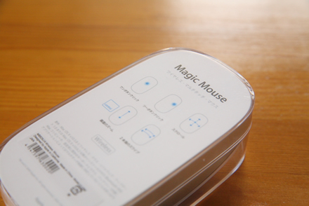 Magic Mouse 02