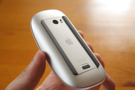 Magic Mouse 06