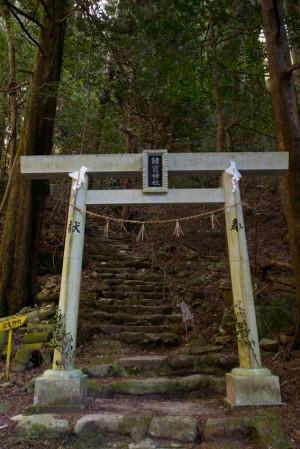 韓竃神社鳥居